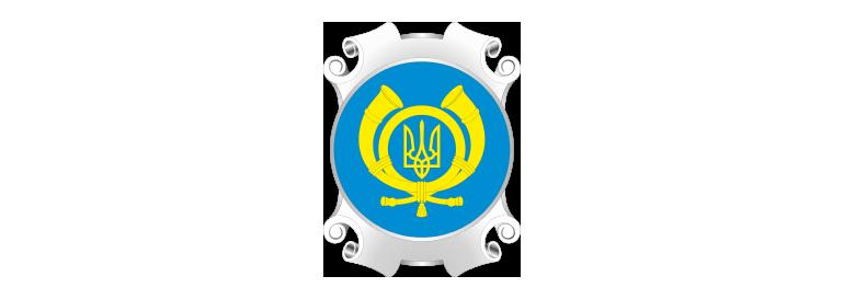 Logo_Ukrposhta