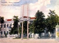 Поштово-телеграфна контора в м. Херсон. Листівка 1908 р