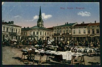 Торгівля на площі Ринок у місті Стрий. Листівка 1918 року