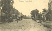 Жмеринка, поштівка 1910-х