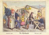 Поштівка «Різдвяний ярмарок у Нюрнбергу»