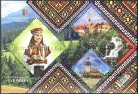 Блок № 142 «Краса і велич України. Закарпатська область»