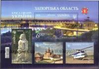 Блок «Краса і велич України. Запорізька область»