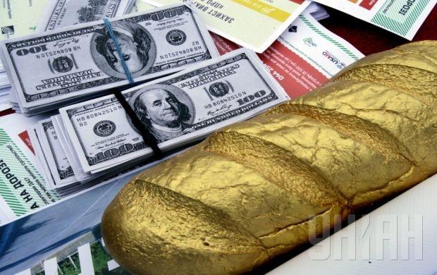 Через корупцію Україна втратила в 35 разів більше грошей, ніж роком раніше, - ГПУ Поштівка