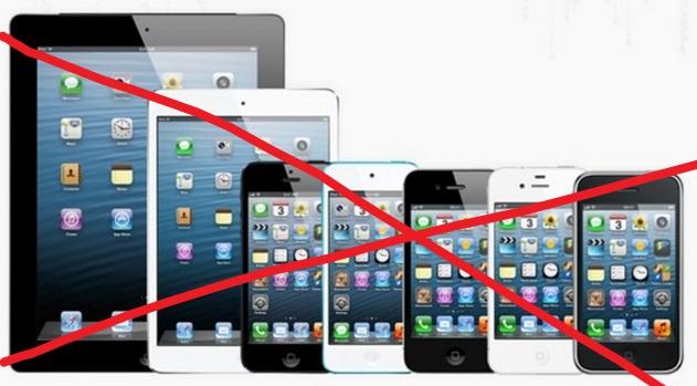 В правительстве Казахстана запретили смартфоны и планшеты Поштівка