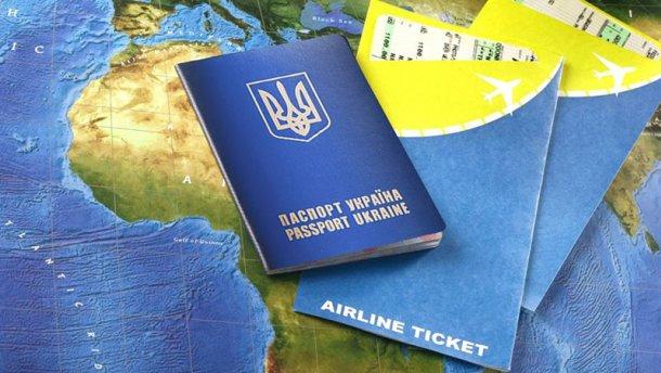 Нідерланди хочуть невідкладно приступити до безвізового режиму з Україною Поштівка