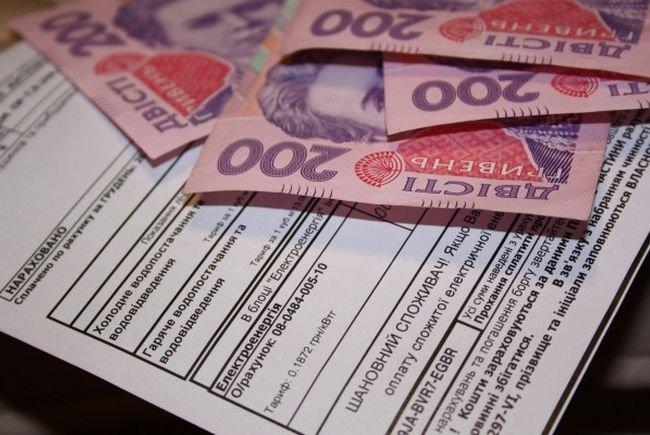 Більшість українських сімей до кінця року будуть мати право на субсидії - Мінсоцполітики Поштівка