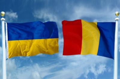Україна та Румунія підписали угоду про скасування плати за візи Поштівка