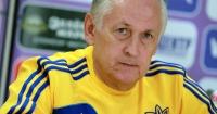 Фоменко визначився зі складом збірної України на Євро-2016 Поштівка