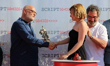 Український режисер Марися Нікітюк отримала нагороду за кращий сценарій в Каннах Поштівка