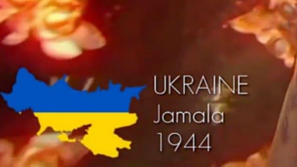 На Євробаченні Кубань подарували Україні Поштівка