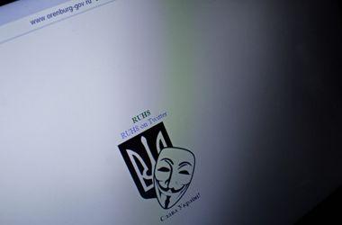 Українські хакери зламали сайти влади РФ Поштівка