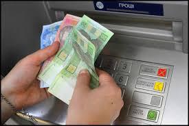 """Мережа банкоматів """"Атмосфера"""" припиняє своє існування Поштівка"""