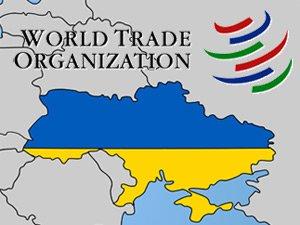 Українські компанії можуть брати участь в тендерах 45 країн світу Поштівка