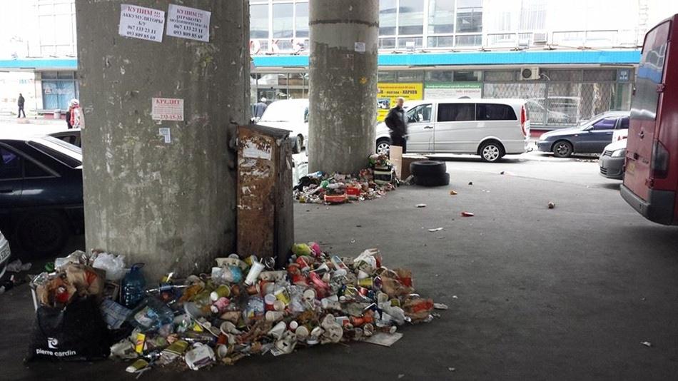 Штрафи за викинуте сміття в Києві зростуть до 17 тис. грн Поштівка