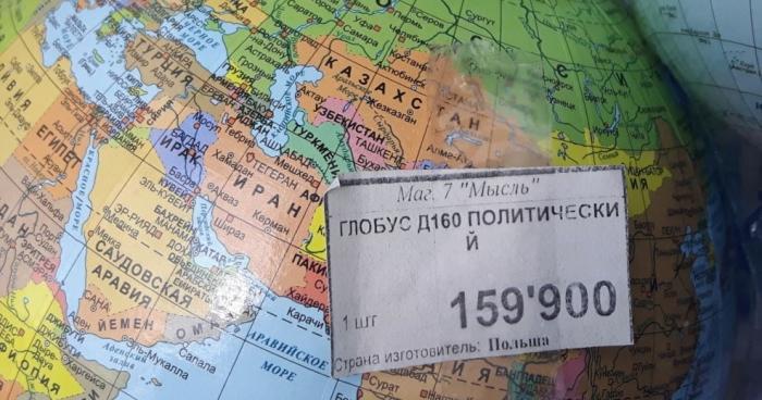 У Білорусі заборонили глобуси з «російським Кримом» Поштівка