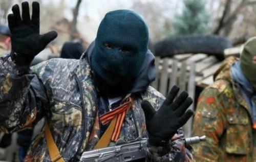 """Колишній міліціонер отримав 7 років в'язниці за участь у діяльності """"ДНР"""" Поштівка"""