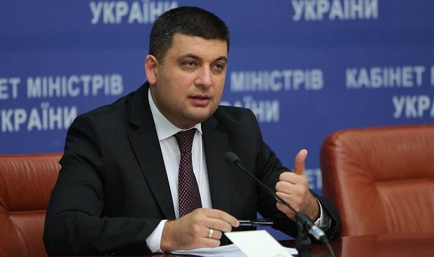 Гройсман бачить Україну в ЄС за 10 років Поштівка
