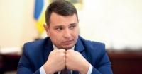 Генпрокуратура порушила справу проти директора НАБУ Поштівка