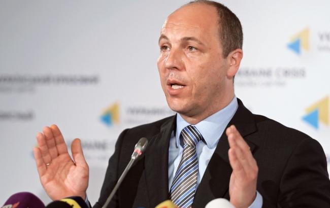 Парубій: Дочасних виборів не буде Поштівка