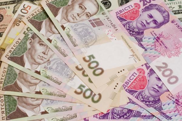 Приватизація держпідприємств у цьому році принесла лише 47 млн грн Поштівка