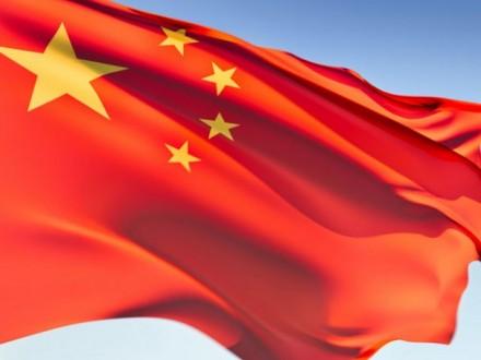 Влада Китаю контролюватиме новини в Інтернеті Поштівка