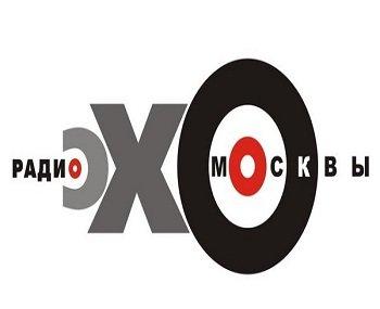 ФСБ «завітала» на «Эхо Москвы» через статтю Андрія Піонтковського Поштівка