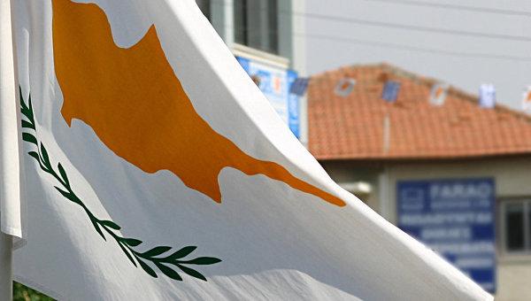 Парламент Кіпру закликав скасувати санкції ЄС щодо Росії Поштівка