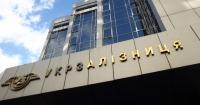 Проти посадовців «Укрзалізниці» порушено близько 400 справ Поштівка