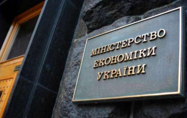 Мінекономіки до кінця року планує створити наглядові ради в 15 держпідприємствах Поштівка