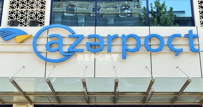 Пошта Азербайджану розробляє механізми надання послуг мікрокредитування Поштівка