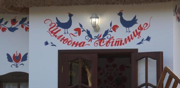 """""""Як у Лас-Вегасі"""": в Одесі відкрили """"світлицю"""" для цілодобової реєстрації експрес-шлюбів Поштівка"""