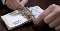 Скільки будуть отримувати місцеві чиновники після підвищення зарплат