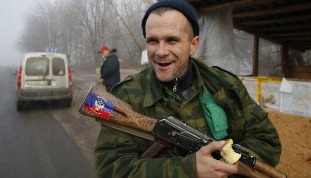 Бойовики застрелили російського офіцера, щоб не ходити в розвідку Поштівка
