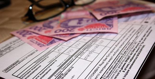 Сплатити «комуналку»… квартирою Поштівка