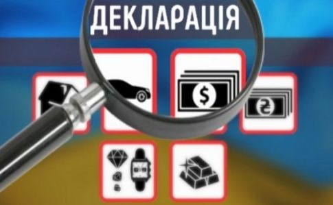 Перед е-декларуванням в АП пропонують амністувати все майно Поштівка