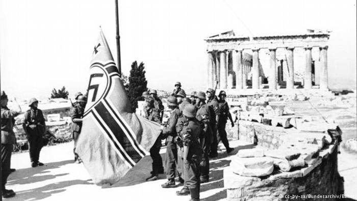 Грецький прем'єр жадає від Німеччини репарацій Поштівка