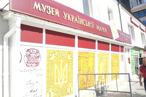 У Вінниці з'явився Музей української марки Поштівка image 1