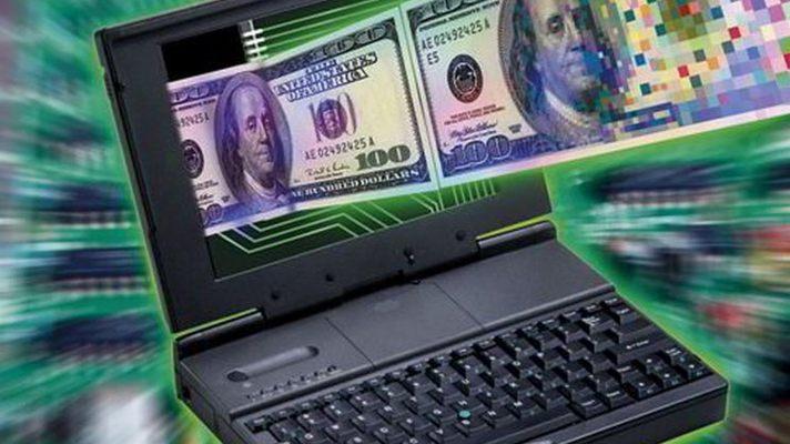 В Україні оплата електронними грошима зросла до 1,8 мільярда Поштівка