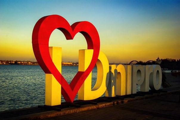 Дніпро розірвав стосунки з російськими містами та вийшов з євразійської асоціації Поштівка