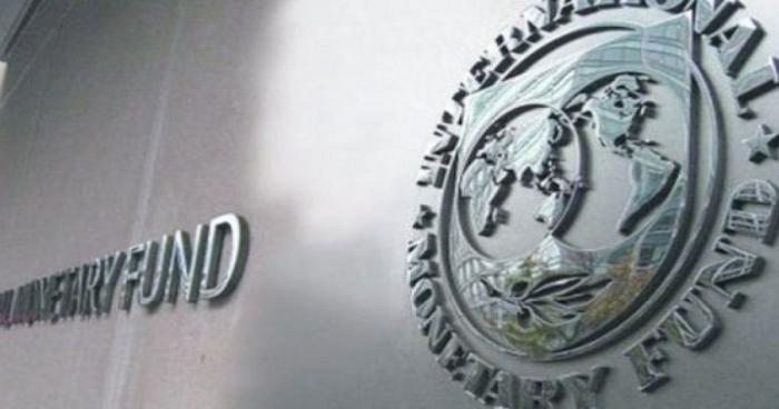 МВФ видав Україні черговий транш Поштівка