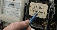 Відсьогодні в Україні подорожчала електроенергія Поштівка