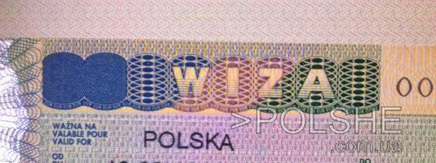 Польща за півроку видала українцям 700 тисяч віз Поштівка