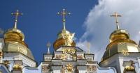 Церкви в Україні готові до об'єднання – екзархи перед звітом на Синоді Вселенського патріархату