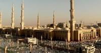 Іноземців зобов'язали платити за виїзд з Саудівської Аравії Поштівка
