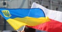 В МЗС Польщі заявили про «конфлікт ідентичностi» з Україною