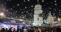 Організатори розповіли, якою буде головна ялинка країни у Києві Поштівка