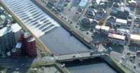 У Японії після землетрусу річка змінила напрям течії Поштівка