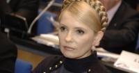 """Тимошенко розповіла про організатора плану """"Шатун"""" та зв'язки з Медведчуком Поштівка"""