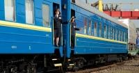 """""""Укрзалізниця"""" має намір підвищити ціну квитків на 35% Поштівка"""